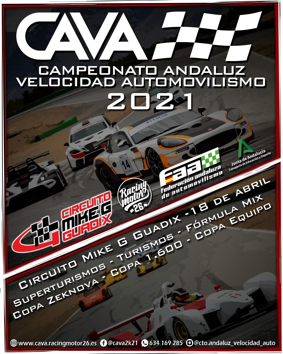 Cartel Campeonato Andaluz Velocidad Automovilismo - Guadix